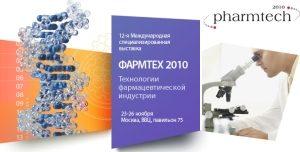 Pharmtech_2010-300x152